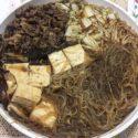 Wowa's Sukiyaki Recipe